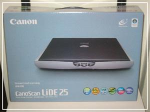 20070309scanner-s