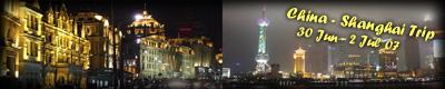 banner-shanghai07s