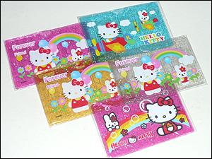 hk-cardholders-s