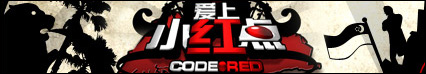 variety-codered_l
